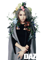 PNG Jea ( BROWN EYED GIRLS) by Miu-Etic