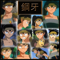 Inuyasha-Kouga Collage by Strawberry-of-Love