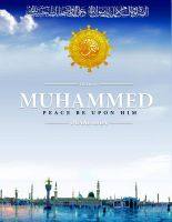 Islamic Poster Muhammed Peace Be Upon Him. by SHAHBAZRAZVI