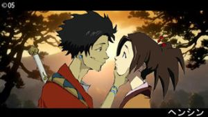 mugen and fuu relationship help