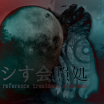 shisu jewel case : reference treatment alderman by PaulaLee2697