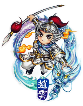 Zhao Yun 2 by Amelie-the-Fox