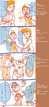 Phinerb: Where do babies come from? 3 by ishaped