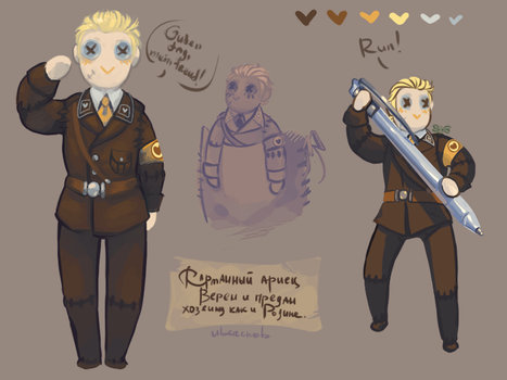 Pocket Aryan by ubercrab