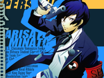 AR Worm Part 1 - Persona 3 by hagane-girl