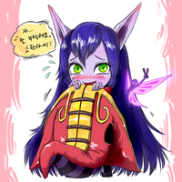 Uncap Lulu by dw628